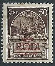 1931 EGEO CONGRESSO EUCARISTICO 50 CENT MH * - G003