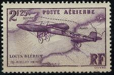 FRANCE 1931  PA  YT n° 7 neuf ★★ Luxe / MNH