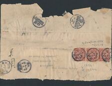 CHINA **DRAGONS ON PIECE** NICE MULTIPLE CANCELS; AS SHOWN