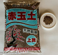 Akadama 100% Japanese Bonsai Soil - Small 18 lbs ( 2-3 mm )
