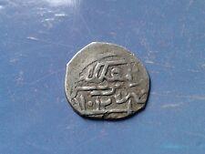 Ottoman Empire - Silver Medini - 1012 AH - Scarce Islamic Coin - Sultan Ahmed I