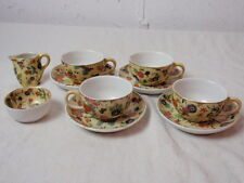 Antique Floral Chintz Transferware Toy Tea Seat Yellow Cups Saucer Creamer Sugar