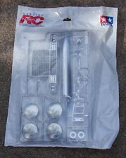 GENUINE Tamiya RC Q Parts for Globe Liner # 9115061
