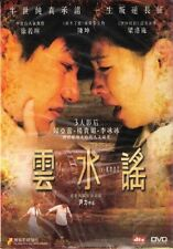 The Knot DVD Aloys Chen Kun Vivian Hsu Li Bingbing Isabella Leong NEW R3 Eng Sub