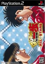 Used PS2 Hajime no Ippo All Stars SONY PLAYSTATION JAPAN IMPORT