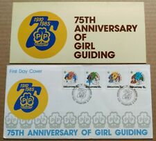 Singapore 1985 Scouts Girl Guiding 75th Anniv 4v Stamps FDC 新加坡4全邮票首日封 --- 英国女童军
