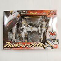 2003 NEW Power Rangers Dino Thunder Abaranger White Drago Zord Ride BANDAI