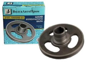 LADA 2101-2107 Polea del cigüeñal/Crankshaft pulley