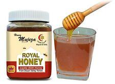 Mujeza Royal Honey (Yemen Douani sidr Honey) 300g/ 10.6 oz Raw Honey