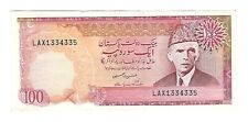 Pakistan - One Hundred (100) Rupees, 1976-84