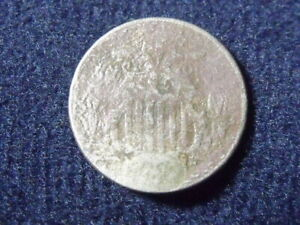 SHIELD NICKEL 5 CENT PIECE NO DATE FILLER PIECE UNITED STATES MINT WITH RAYS