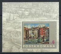 """Roumanie Bloc N°100** (MNH) 1972 - Tableau """"Vue de Venise"""" de G. Petrascu"""
