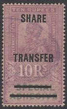 India revenue - KGV Share Transfer 10R overpint on Special Adhesive zaz