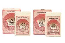 2 HAREEM AL SULTAN PERFUME SPRAY BY ARD AL ZAAFARAN 20ml POCKET SPRAY