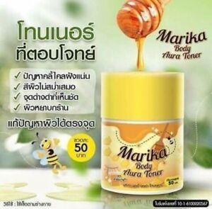 2X Marika Body Aura Toner Wipe off the stains on the body skin 50ml