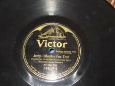 Victor 18617 All Star Trio Alcoholic Blues / Jerry E+/E+!! 78 RPM