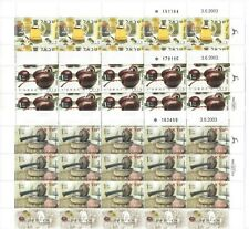 Israel (37) Thirty-Seven Modern Mint Sheets - All Never Hinged - See 12 Scans