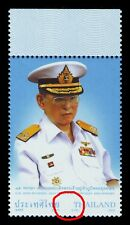 Thailand Stamp 2012 King Rama 9's 85th Birthday Ann. Gold Color Omit ERROR! MNH