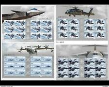 2021-6 CHINA PLANE(III) F-SHEET 4V