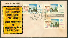 1968 Philippines MAKATI CENTER POST OFFICE FIRST ANNIVERSARY First Day Cover - C