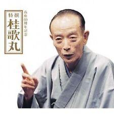 Katsura Utamaru RAKUGO 60th anniversary Tokusen CD + DVD Limited Edition Japan