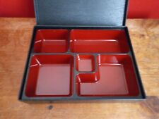 New Bento Box Serving Plate Dish Sushi Japanese Foodie Gift