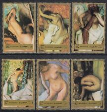 Fujeira 1972 Mi.1265/70 A fine used c.t.o. Aktgemälde Nude Paintings Degas