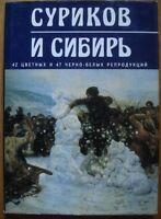 Surikov and Siberia Russian Painting Sketch Drawing Album Krasnoyarsk Museum