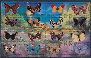[PG10140] Lybia 1981 Butterflies good set of stamps very fine MNH