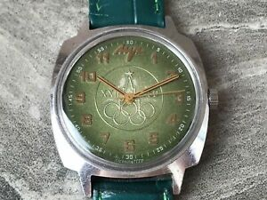 LUCH 2209 Vintage Mechanical Wrist Watch Olympic Dial USSR Serviced