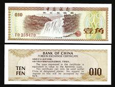 CHINA 10 FEN 1979 UNC-  P.FX1