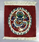 Vintage Hand Made Traditional Chinese Dragon Art Deco Wool Rug 45x45cms