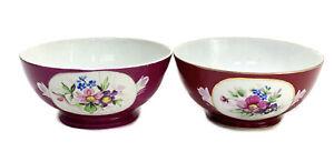 Pair Gardner Imperial Russian Porcelain Red Floral Bowls, circa 1890