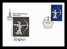 DR JIM STAMPS ARCHERY OLYMPIC GAMES FDC USSR RUSSIA EUROPEAN SIZE COVER