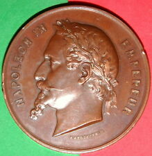 FRENCH / 1867 EXPOSITION UNIVERSELLE PARIS / COPPER MEDAL BY H.PONSCARME F.