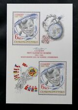 TIMBRES COSMOS / SPATIAL : 1981 TCHECOSLOVAQUIE YVERT BF N° 49** NEUF - TBE