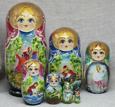 "Nesting dolls Fairytale Princess the Frog .Matryoshka (8""tall,7 pieces inside)."