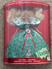 VINTAGE SPECIAL EDITION HAPPY HOLIDAYS EMERAUDE BARBIE DOLL 1995 - MATTEL 14123