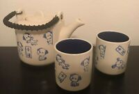 Vintage Japanese Tea Set Tea Pot and 2 Cups Puppy Dog Design Children Blue White