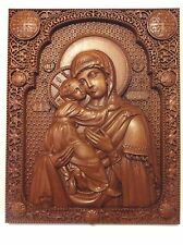 Wood carving Mahogany Mother of God with Baby Jesus Religious Icon