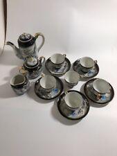 Vintage Japanese Black gold Dragonware Tea pot set 16 Pieces Moriage Ornate!