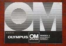 OLYMPUS OM SYSTEM WINDER 2 INSTRUCTION BOOK/176622