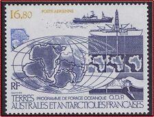TAAF PA N°98** Bateau, forage océanique, 1987 FSAT Ocean drill, ship MNH
