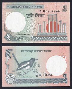 Bangladesh 2 taka 2004 FDS/UNC  B-02