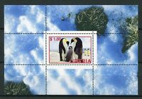 Liberia MNH Penguins Emperor Penguin 1v M/S Birds Stamps