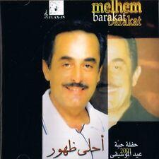Ahla Zouhour     Melhem Barakat (Artist)  CD Arabic Music