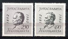Jugoslavia 1980 SG # 1924-5 presidente Tito P14 MNH Set #A 32979