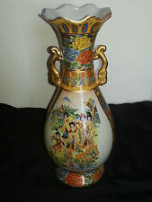 "Estate Satsuma Large Chinese Vase Gilded Handles Hand Painted 14"" Tall"