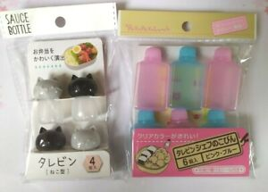 Set of 2 Sauce bottle for Bento Accessories Japanese lunch box mini container