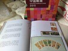 China Stamp 2015 Yearly Album Whole Year 37 sets of Stamps + 5 S/S ,book let.